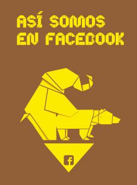 Vertigo Facebook