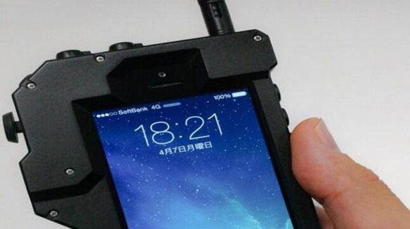 Carcasa de iPhone iDroid