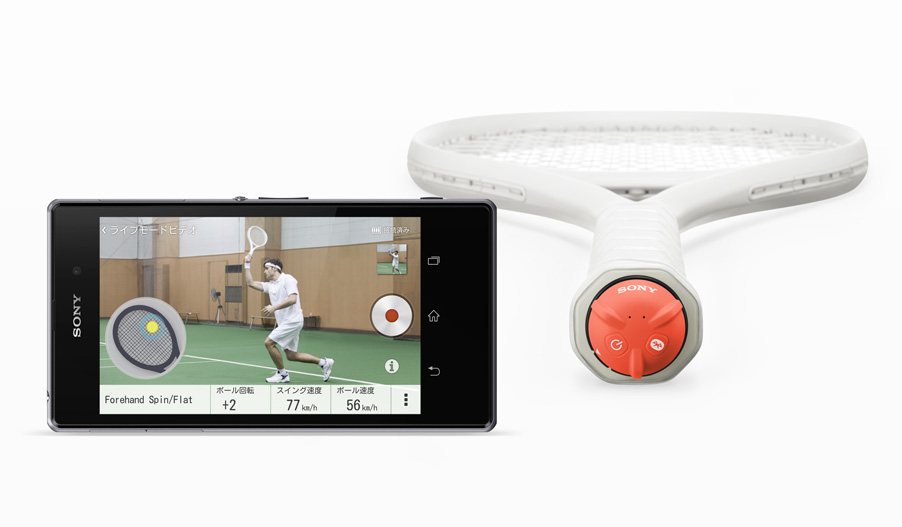 Sony Smart Tenis Sensor